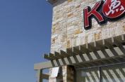 Kyle Parkway, Kyle, TX